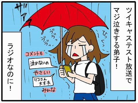 blog_231_03
