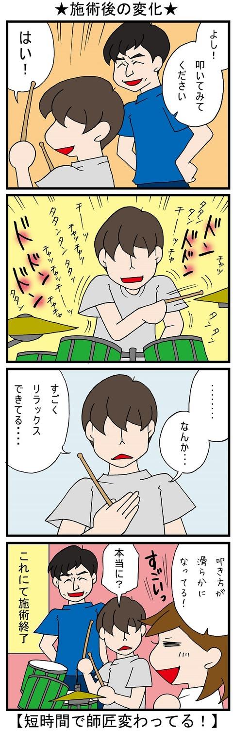 blog_862