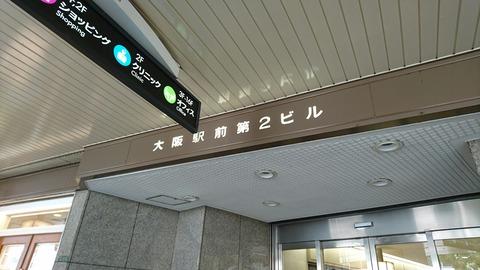 DSC_3281