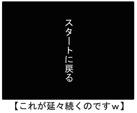 blog_194_04