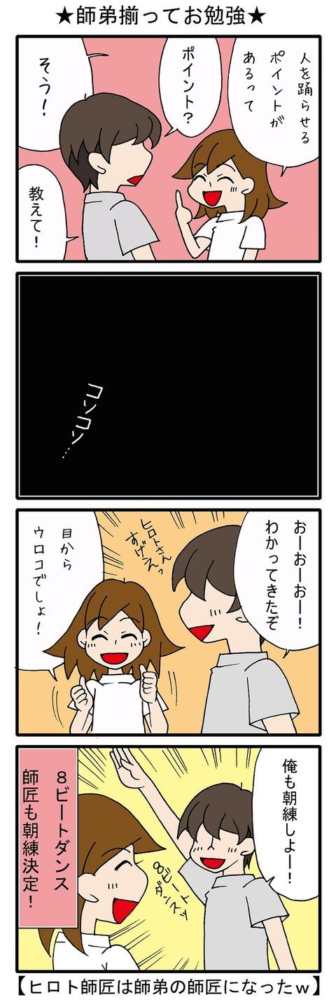 blog_301
