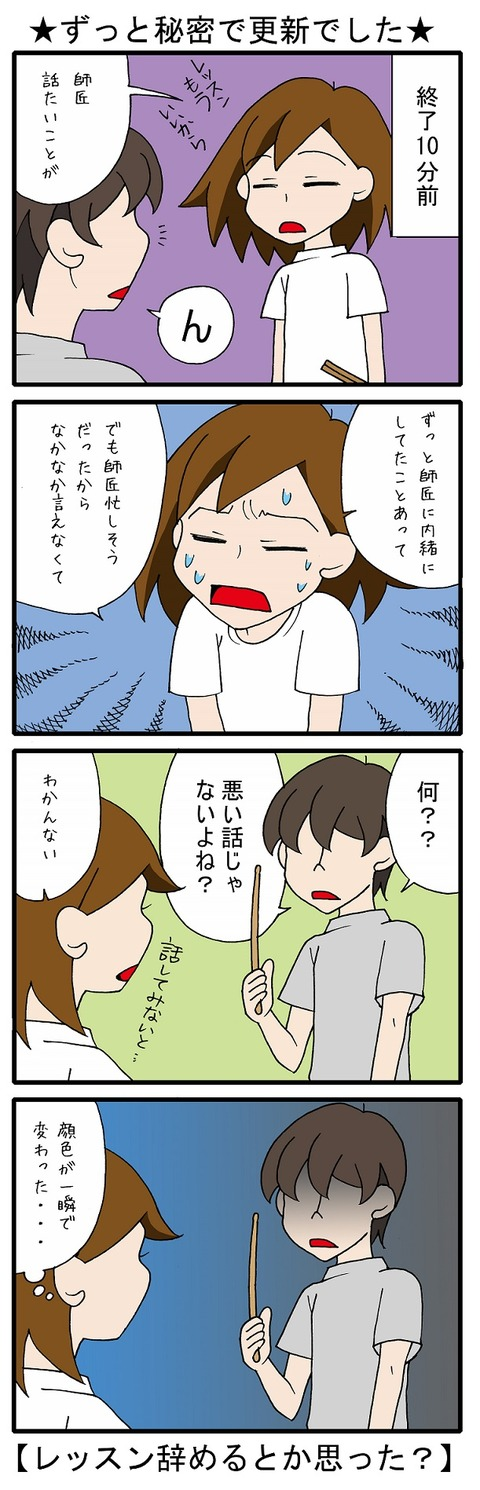 blog_105