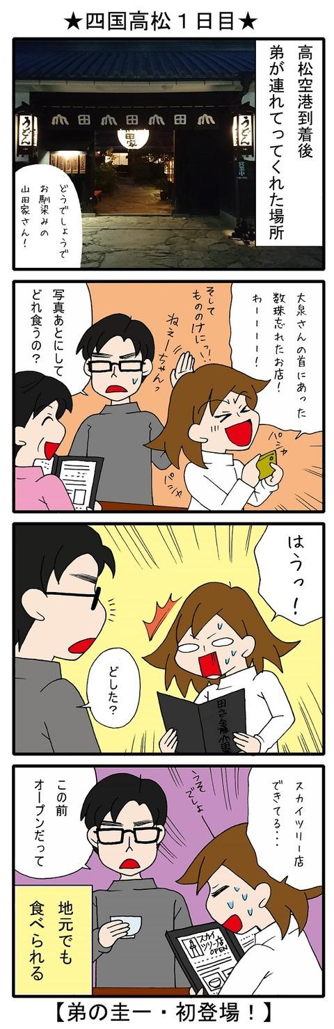 blog_330