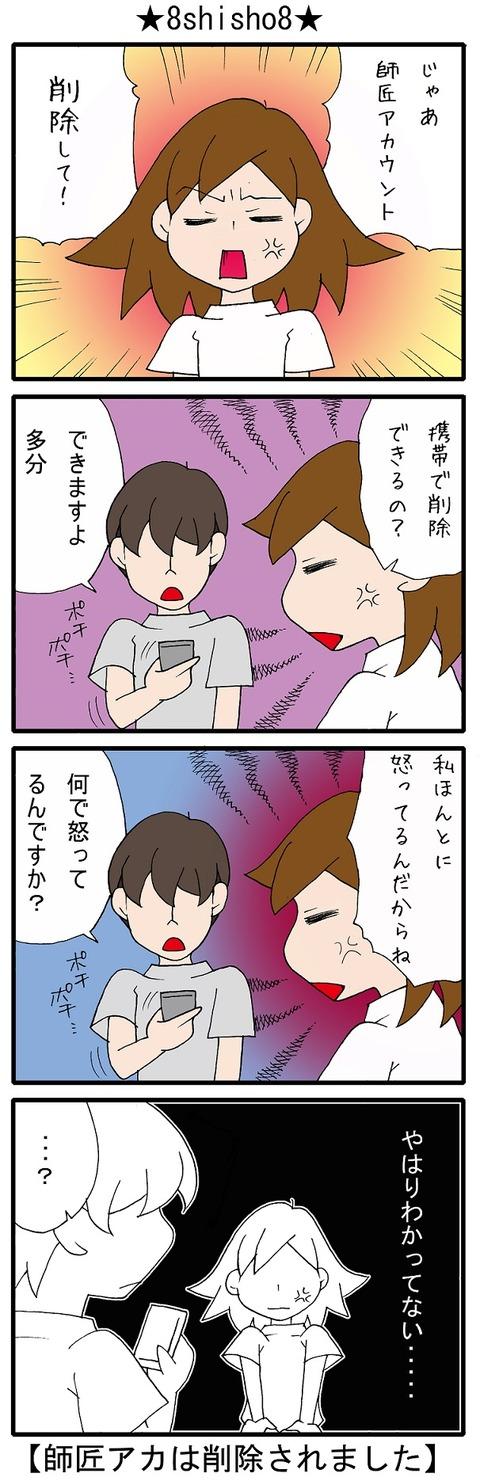 blog_413