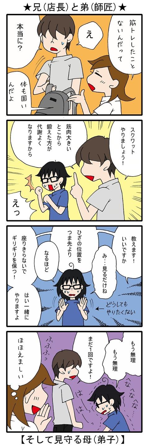 blog_287
