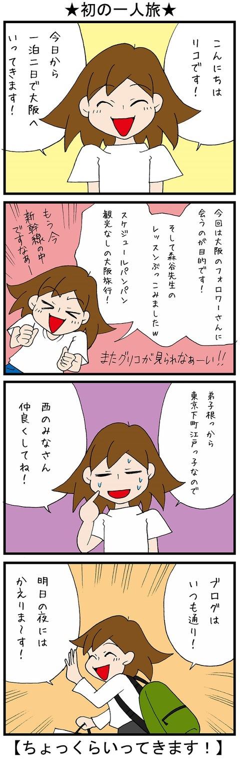 blog_482