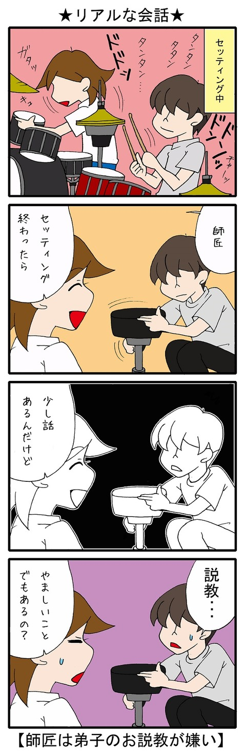 blog_405