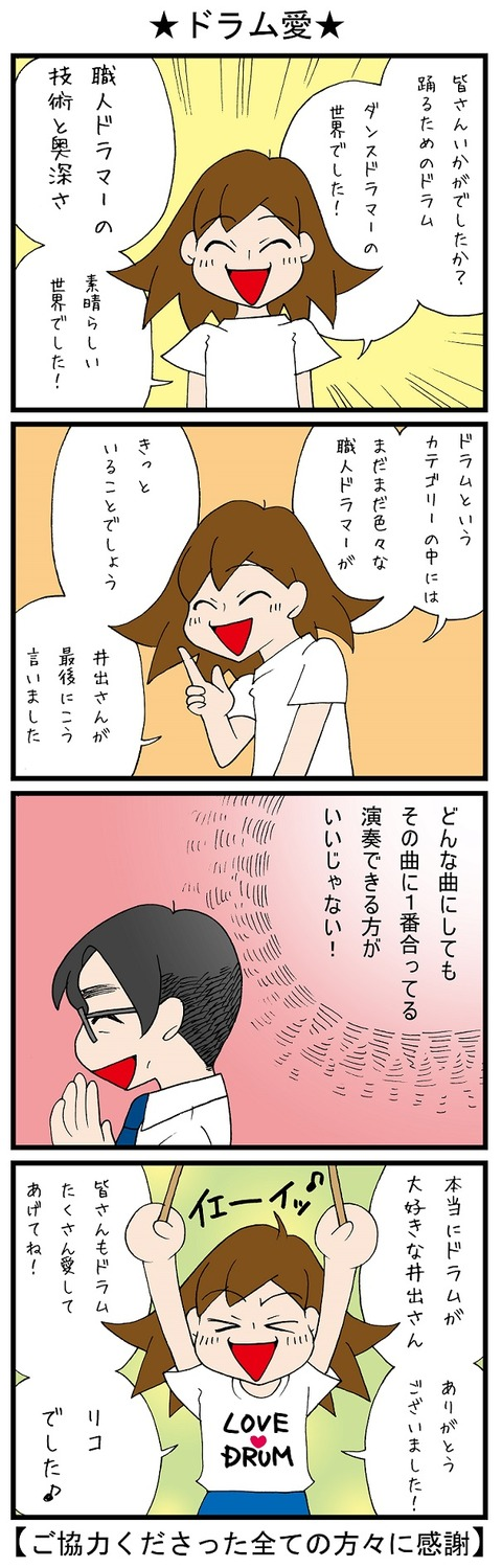 blog_834