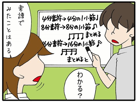 blog_249_02