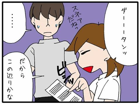 blog_249_04