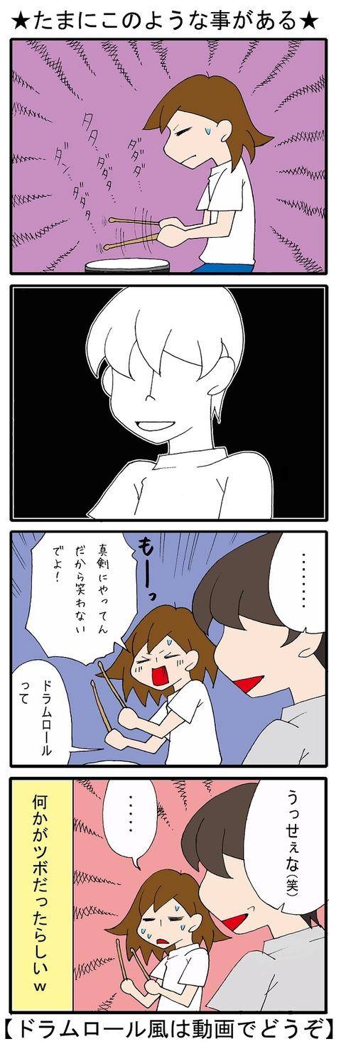 blog_431