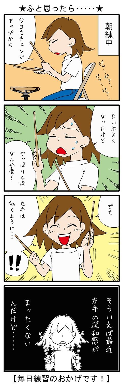 blog_156