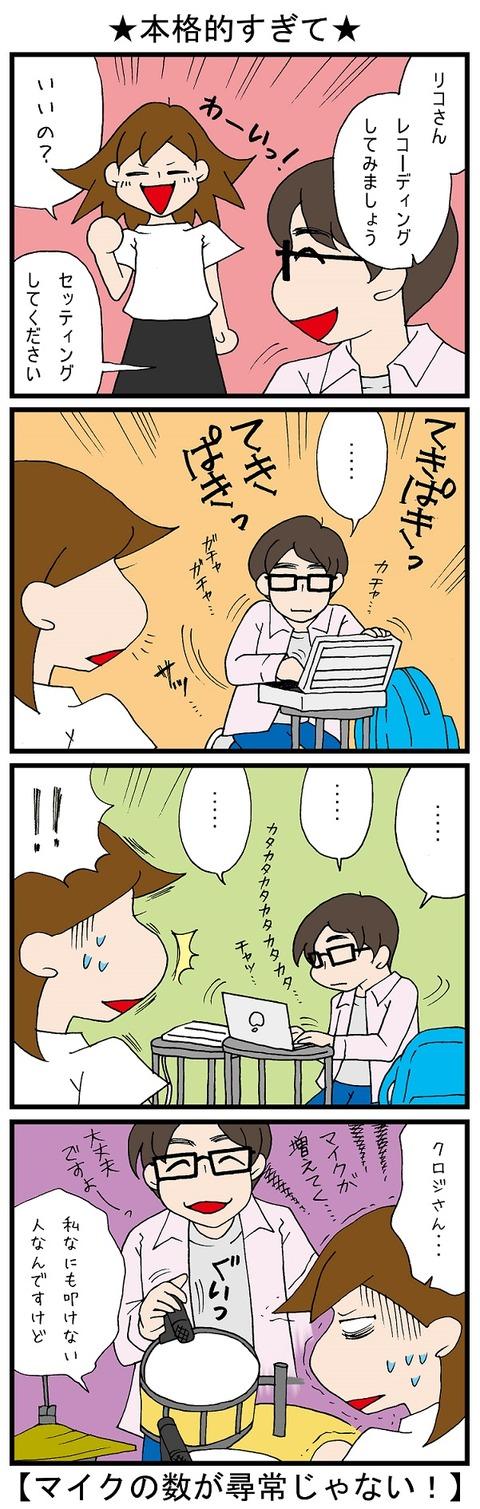 blog_720