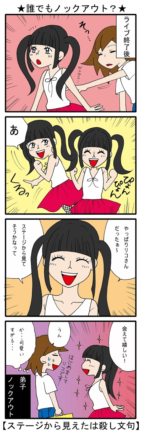 blog_257