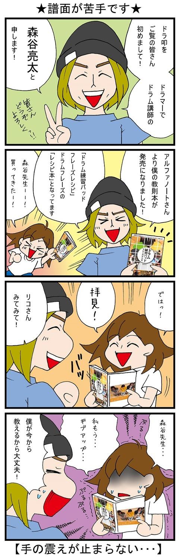 blog_724