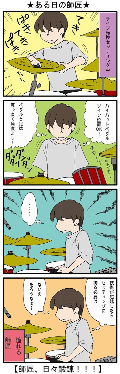 blog_307