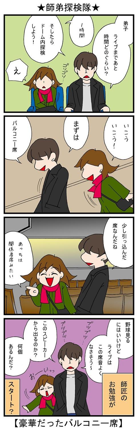 blog_782