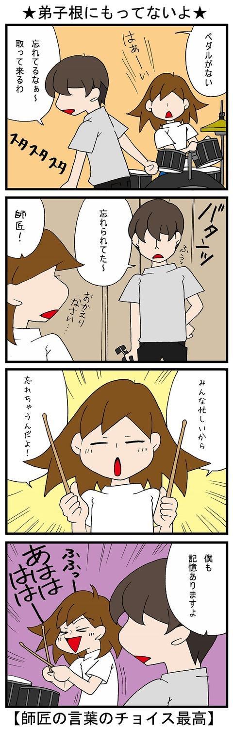 blog_488