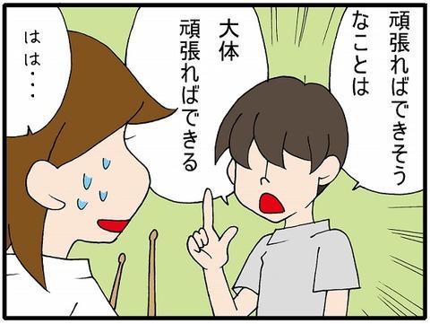 blog_234_02