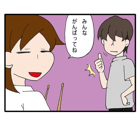 i_nazo_06