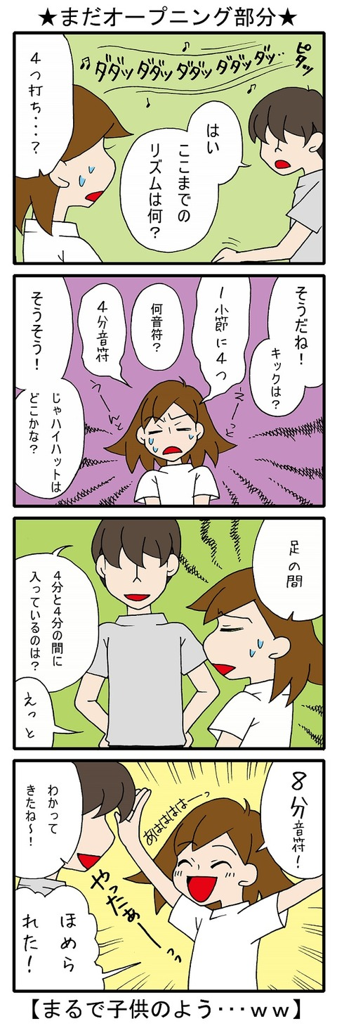 blog_253