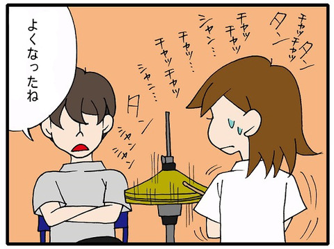 blog_164_02