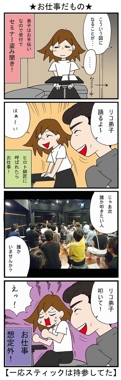 blog_595