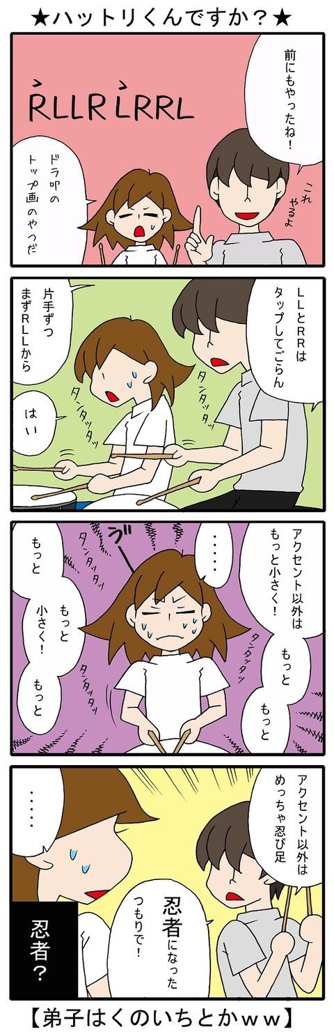 blog_437