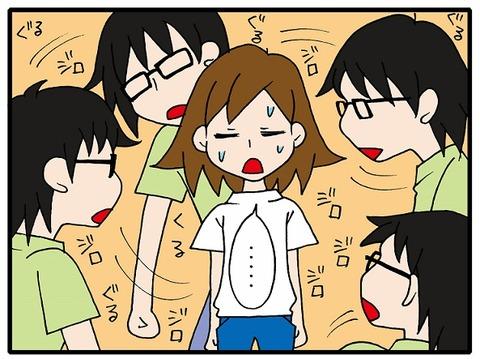 blog_245_01