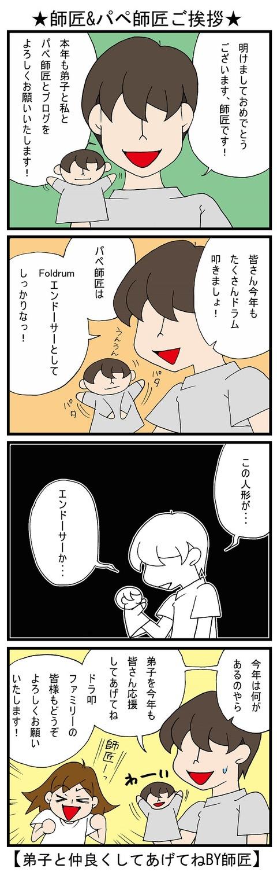 blog_644