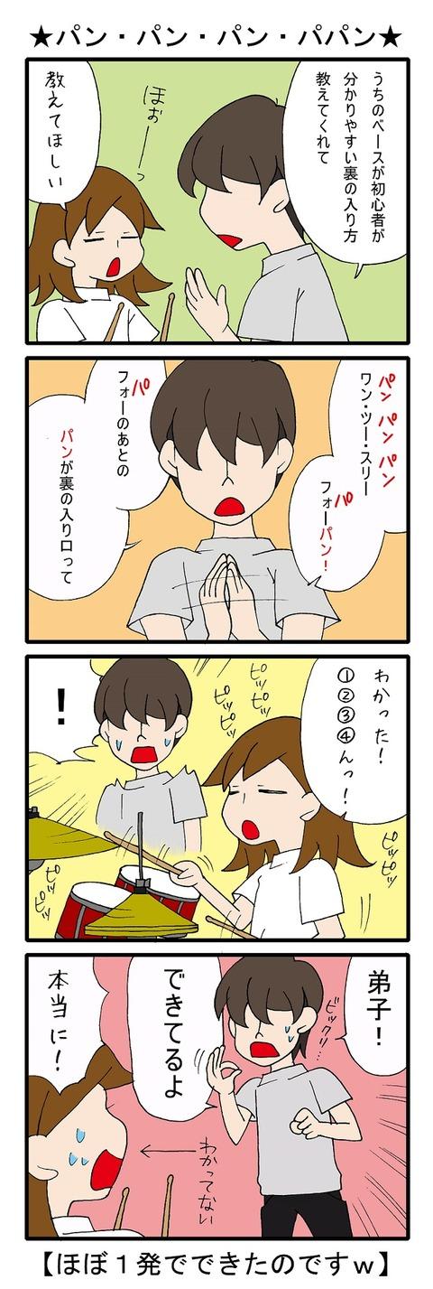 blog_191