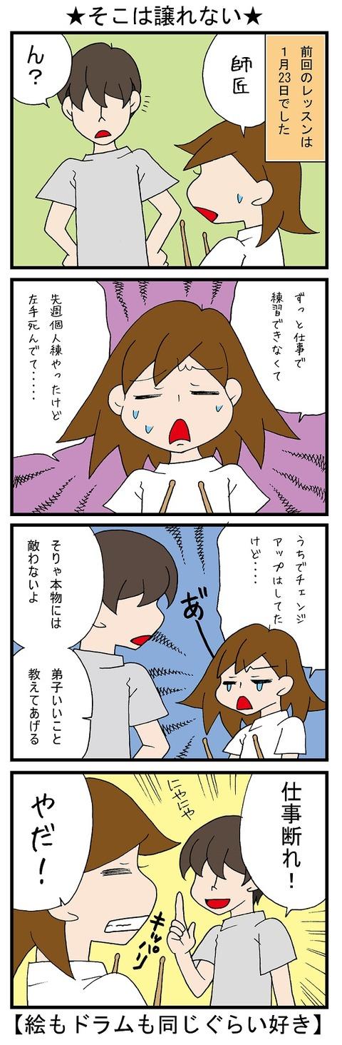 blog_456