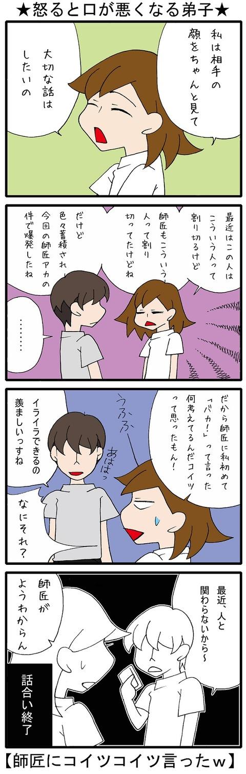 blog_417