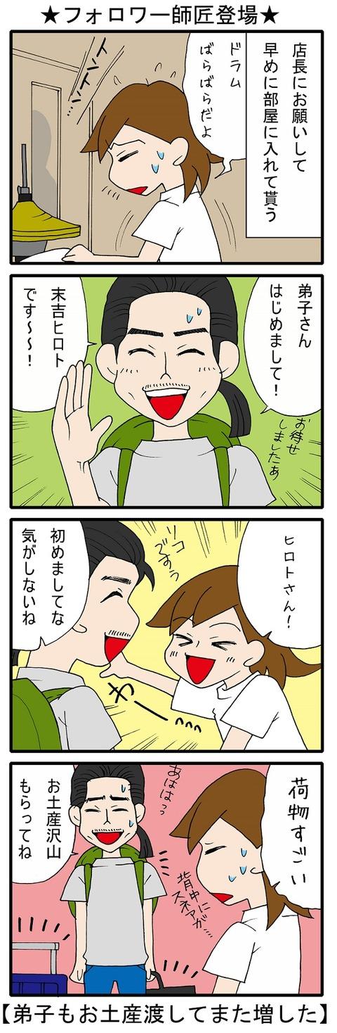blog_274