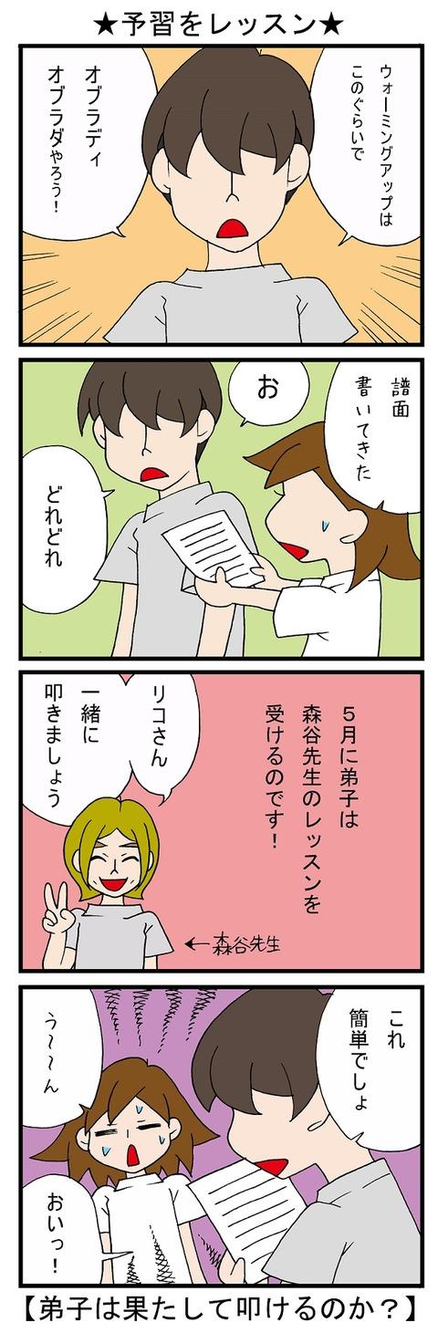 blog_460