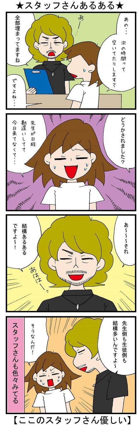 blog_484