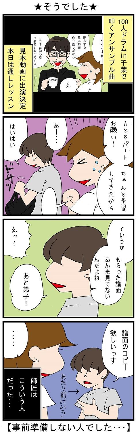 blog_930