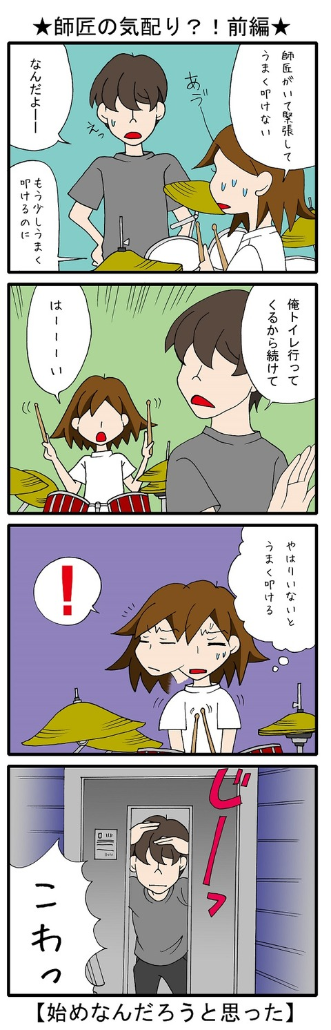 blog_35