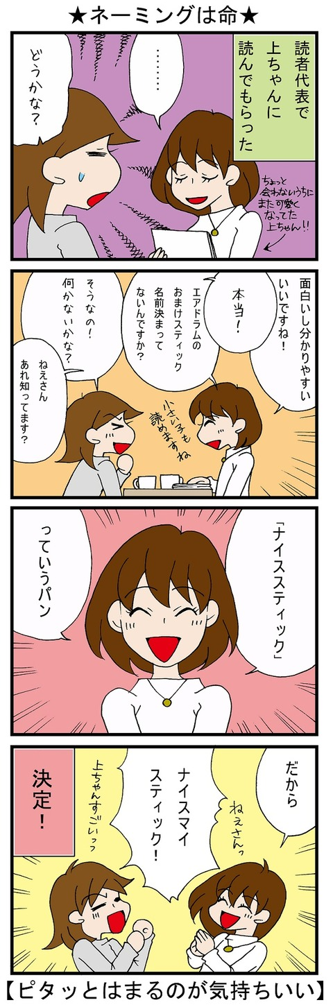 blog_448