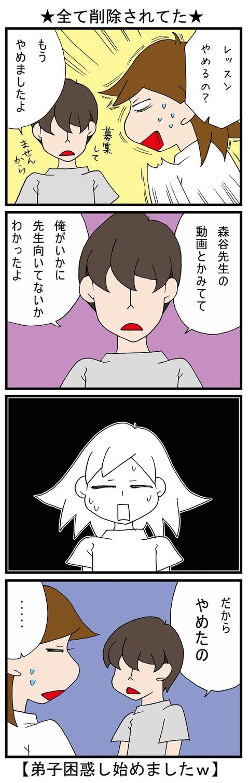 blog_549