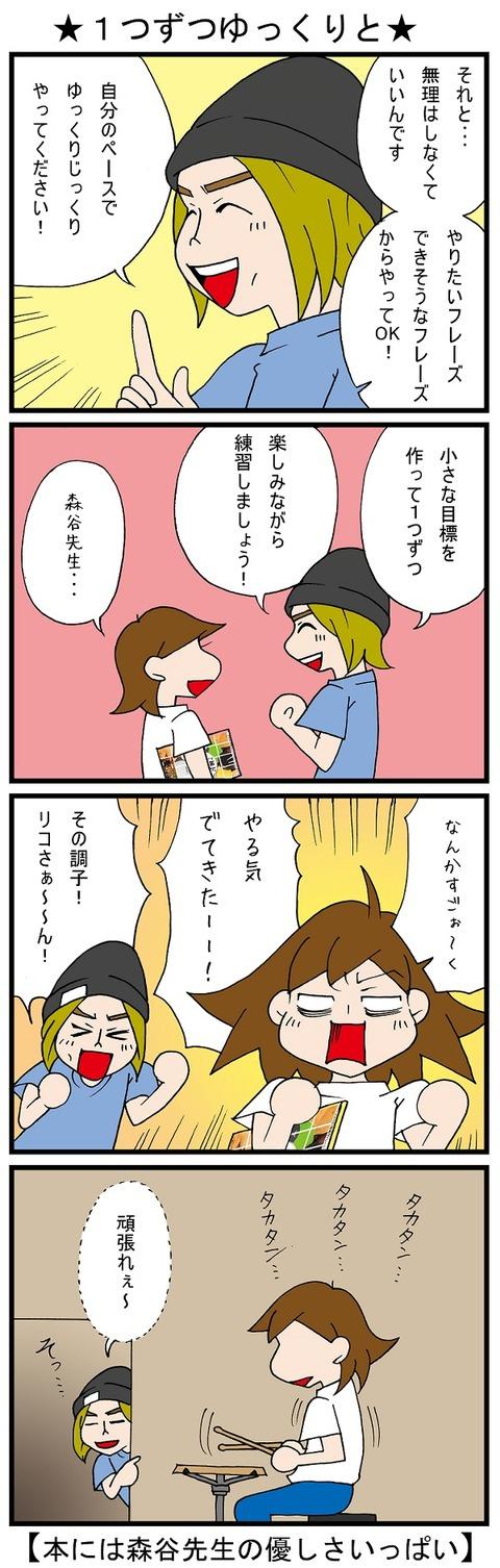 blog_728