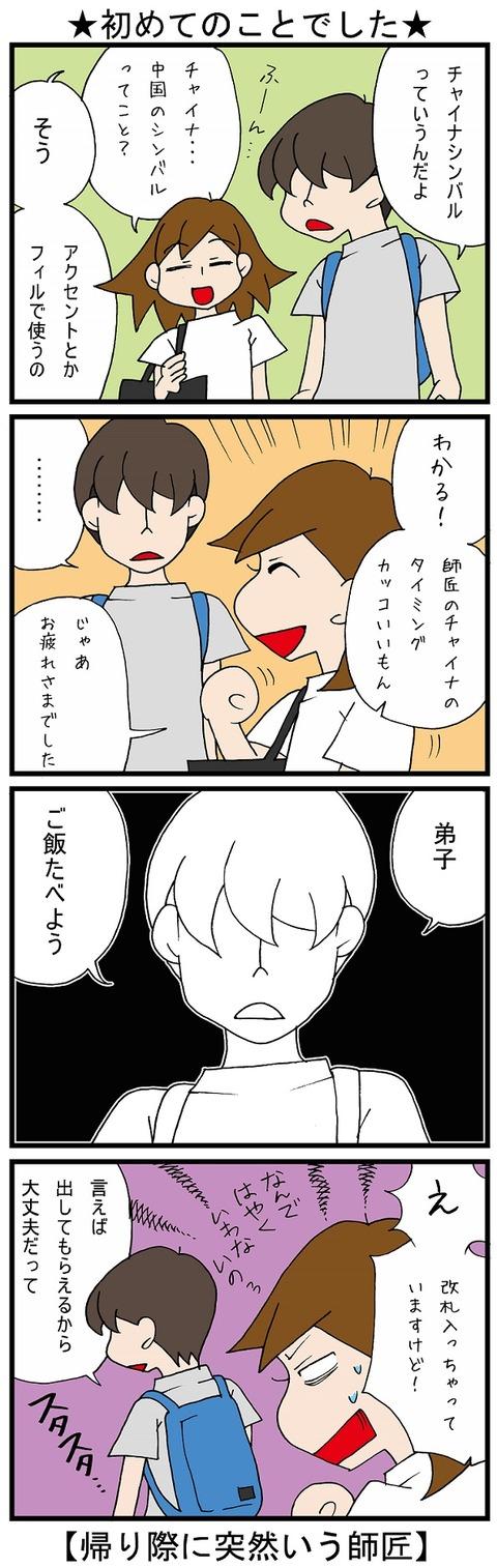 blog_561
