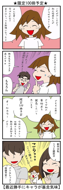 blog_445