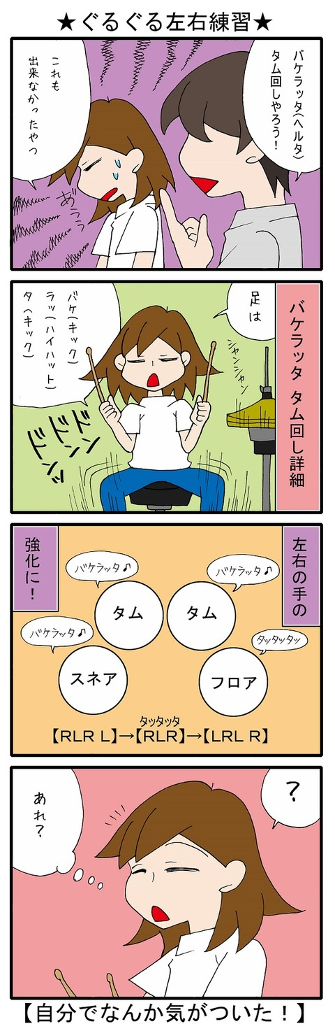 blog_351