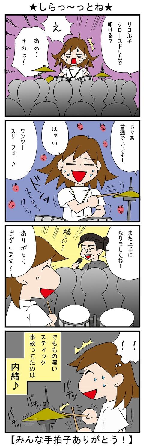 blog_596