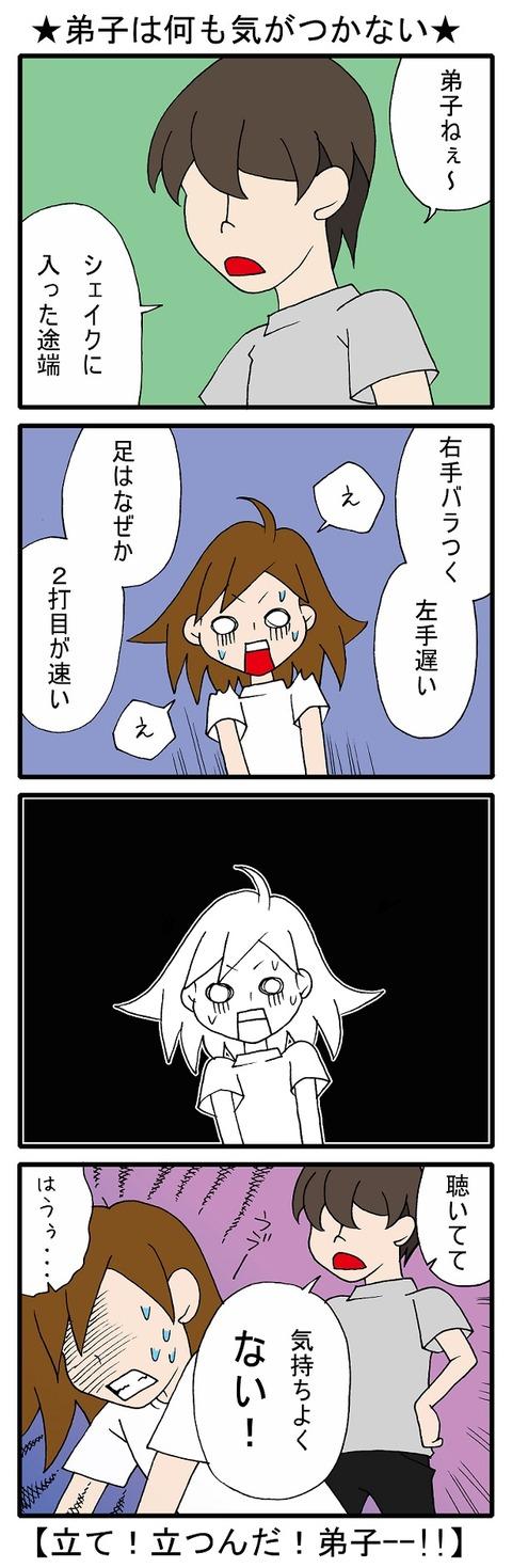 blog_177