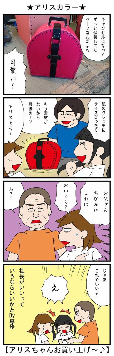 blog_617