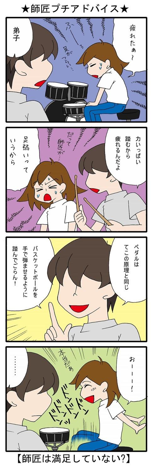 blog_342