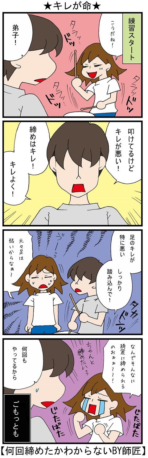blog_604