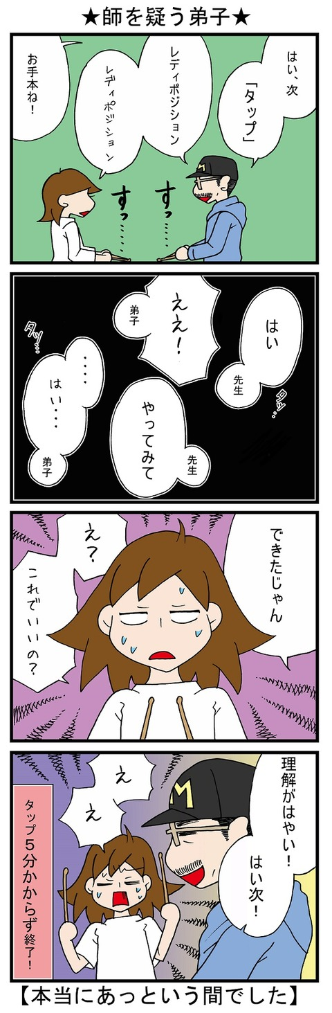 blog_536